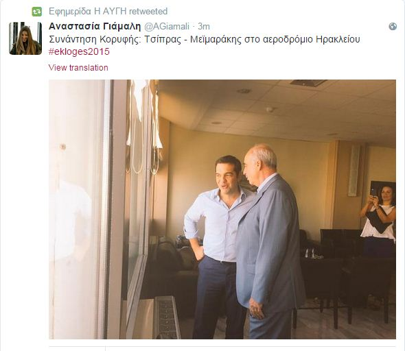 tweet-tsipras-meimarakis