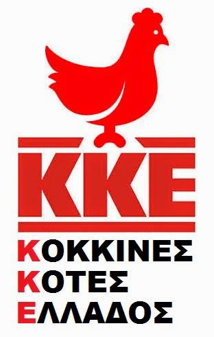 kke_kotes