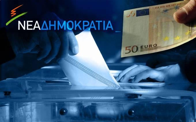 nea_dimokrateia_-_dorodokia_ekloges__article