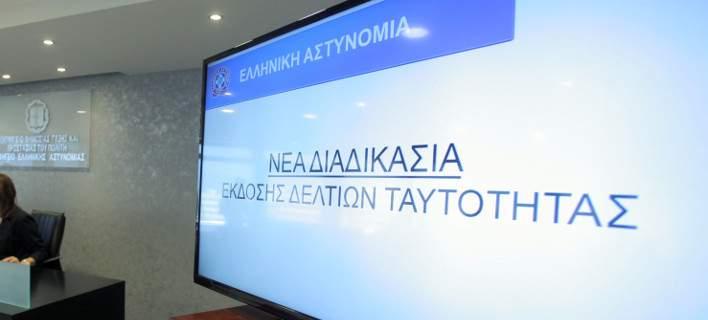 taytotita-nea-708