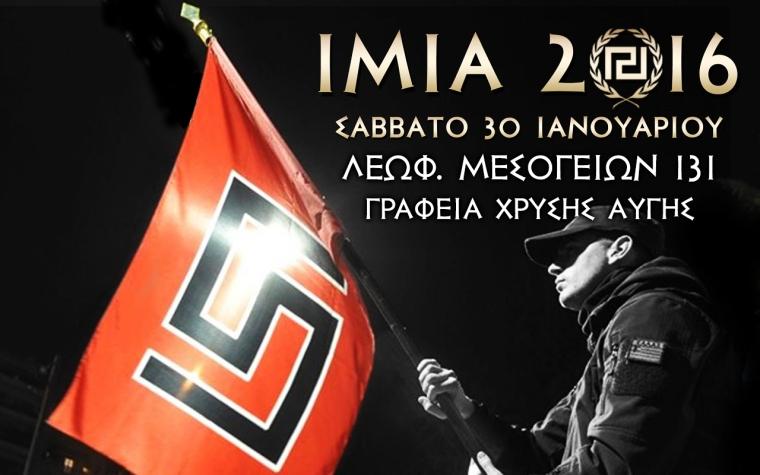 imia_teliko