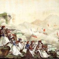 Η ΚΟΜΜΟΥΝΙΣΤΙΚΗ ΣΚΕΨΗ ΑΠΕΝΑΝΤΙ ΣΤΟ 1821