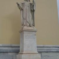 Αγιος Γρηγόριος Ε' Πατριάρχης Κωνσταντινουπόλεως