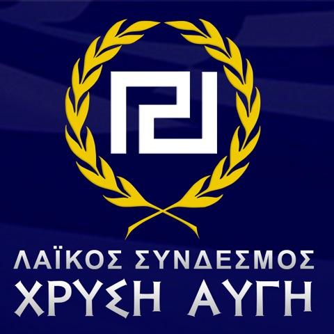 Xrysh_Augh_n