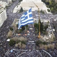 ΕΓΕΡΘΗΤΙ: Μα ποιοι πηγαίνουν στα συλλαλητήρια;
