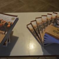 Βιβλιοπαρουσίαση του νέου έργου για τον Μέγιστο των Ελλήνων, τον Μακεδόνα βασιλέα Μέγα Αλέξανδρο