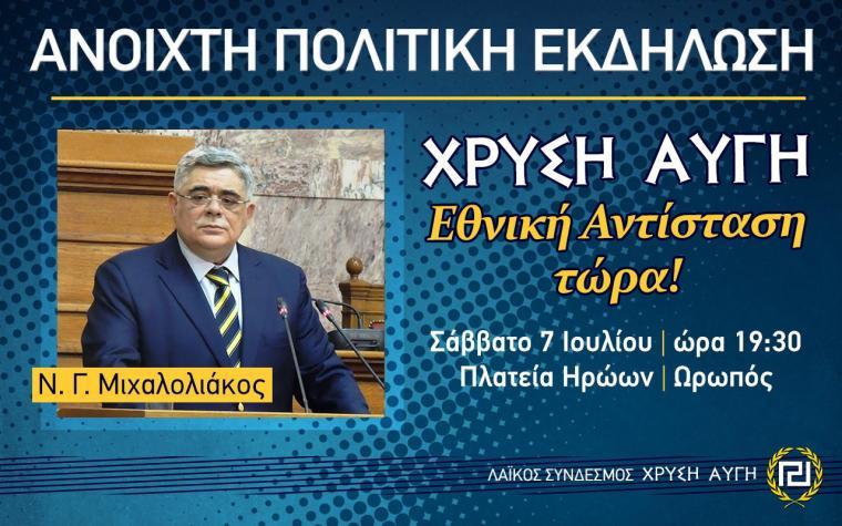 ekd_oropos7_7