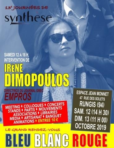 DIMOPOULOU-BLEUBLANCROUGE2019